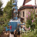 Garten sehr bebaut